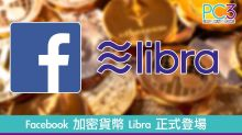 Facebook 加密貨幣 Libra 正式登場!支援用手機直接付款!