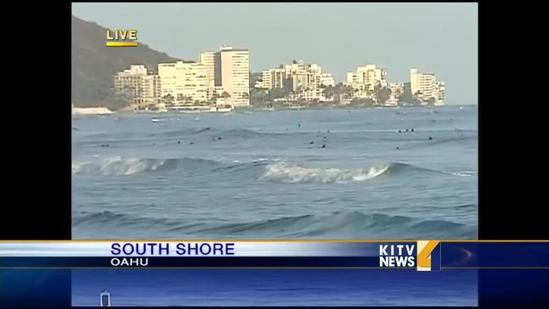 South Shore swell reaches record heights