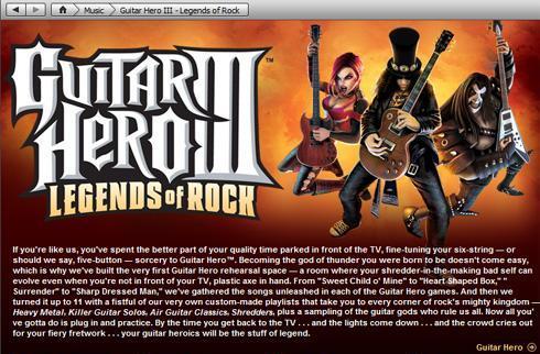 iTunes gets 'Guitar Hero Essentials'