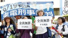Japan court: TEPCO execs not guilty in Fukushima disaster
