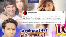 Sushant Singh's 'Die-Hard Fans' are Making Sexist, Abusive Bhojpuri Songs to 'Punish' Rhea Chakraborty