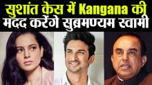 Sushant Case: Subramanian Swamy will help Kangana Ranuat,Watch out