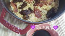 【食譜】臘腸潤腸煲仔飯