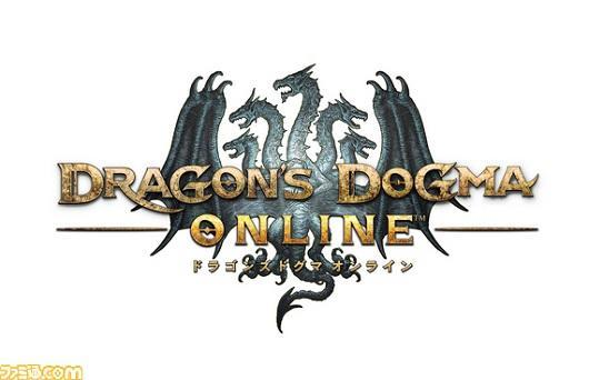 Dragon's Dogma Online announced