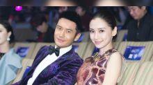 Huang Xiaoming cries fake news at divorce rumours