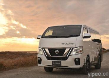 Nissan 日產打造露營概念車, 完美結合工作與生活