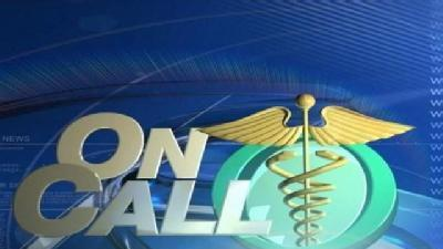On Call: Melanoma Screenings