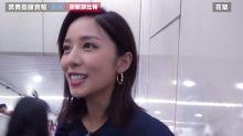 《街頭邱比特》幫SG Heidi找男友 香港網民不知Heidi是誰?
