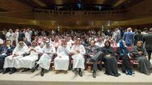 Cinema makes return to Saudi Arabia