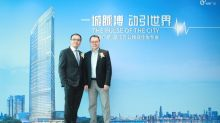 Hang Lung's New World-class Office Tower Unveiled at Heartland 66 in Wuhan
