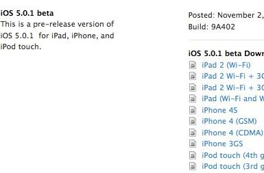 iOS 5.0.1 beta seeded to developers, battery life fixes and multitasking gestures in tow