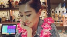 Nancy Wu laments about being cyberbullied
