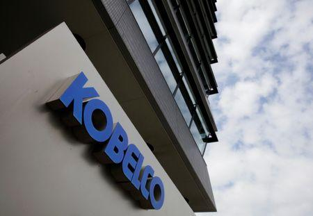 Kobe Steel says Tokyo prosecutors have indicted company over data