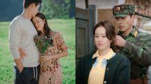韓劇《愛的迫降》大結局 回味這10句最經典浪漫語錄