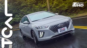 [新車試駕] 無損駕控自由的環保尖兵 Hyundai Ioniq Hybrid