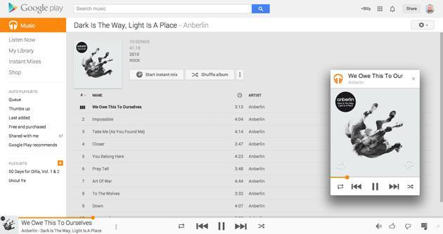 Google Play Music for Chrome delivers browser uploads, finally