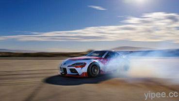 Toyota 研發自動駕駛 GR Supra 車款,具備AI甩尾功能降低意外發生