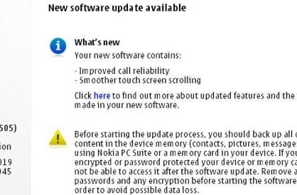 N97 firmware update v21.0.045 ready to download