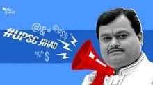 HC Refuses Pre-Broadcast Injunction on Sudarshan TV's 'UPSC Jihad'
