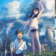 東京必訪新景點,新海誠電影《天氣之子》8處動畫經典場景原來在這裡!絕美六本木之丘展望台別錯過
