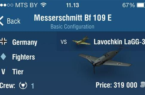 World of Warplanes releases mobile app to track stats, compare planes