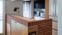 11 propositions pratiques pour l'organisation dans la cuisine