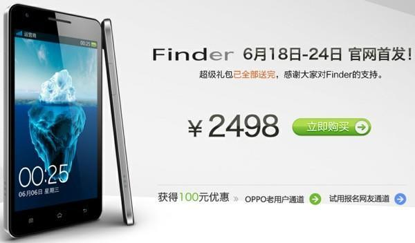 Oppo Finder goes up for pre-order, super-slimness can be yours July 1st