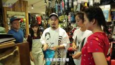 終站PK!阿達、大霈、心緹 & 湘婷帶你 smart 放肆玩台北~城市冒險究竟誰勝出?!