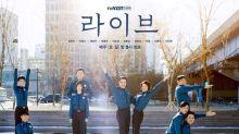 tvN電視劇 《Live》示威場面惹爭議 劇組公開道歉