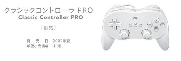 Nintendo: No plans to bring Classic Controller Pro to U.S.