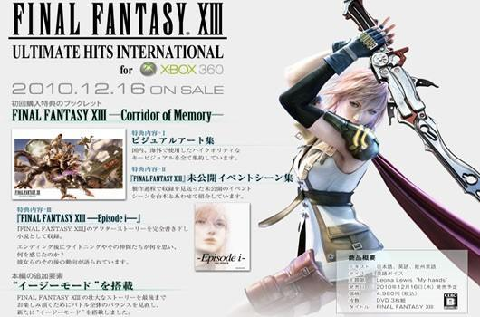 Final Fantasy XIII launches on Japanese Xbox 360 to tepid sales