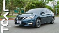 全方位的愛家之選 Nissan New Sentra 尊爵版 新車試駕 - TCAR