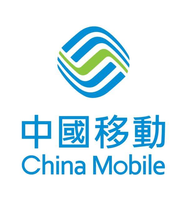 China Mobile Hong Kong Wins Bid for 3.5GHz Spectrum