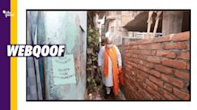 Amit Shah's Image Edited to Claim He Visited Sonagachi Area in WB