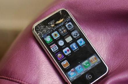 A wounded iPhone