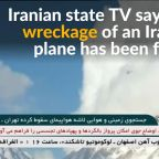 Iranian state TV says plane crash wreckage found