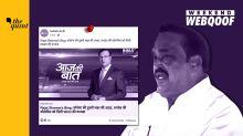 WebQoof Recap: Gujarat BJP Leader's Claim on Migrant Exodus & More