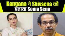 Kangana Ranaut attacks Shiv Sena, calls it Sonia Sena
