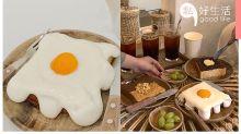 【旅行Chill住食】首爾簡約系木製café,必食網紅忌廉芝士「太陽蛋」造型吐司!
