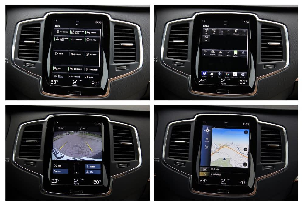 9吋整合式中央螢幕 Sensus 圖形介面與 Local Search 導航功能二個地方進行升級,圖像變得更簡潔直覺,而且對比鮮明且明亮的設計也有助於駕駛人與乘客進行操作