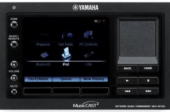 Yamaha's MusicCAST2 wireless distributed music system gets one better
