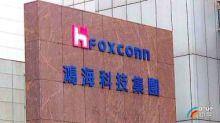 中國工業互聯網產業規模續增 鴻海Fii啖商機助攻獲利