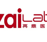 Zai Lab Announces First Patient Dosed in China in a Potentially Registrational Study of Retifanlimab in Patients with Endometrial Cancer