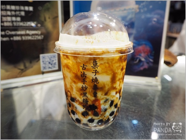 幸福堂黑糖珍奶專賣店 (9)