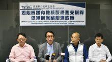 旅行社東主協會促政府日後資助市民檢測 助旅遊業復甦