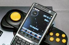 NES + PDA x CELL = OMG!