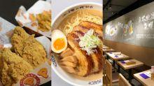 旺角新食堂「旺角煮場」開幕!6間餐廳包括中日泰美食