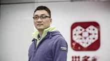 China Upstart CEO Steps Down After Building $44 Billion Fortune