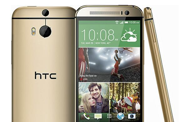 'All New' HTC One leaks again with a bright gold paint job