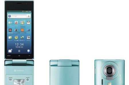 Sharp Aquos Android clamshell tricks friends into thinking you can't afford a smartphone